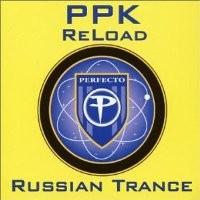 Purchase PPK - Reload