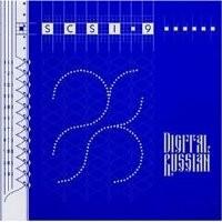 Purchase SCSI-9 - Digital Russian