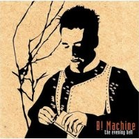 Purchase B! Machine - (Cd 1): The Evening Bell