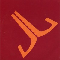 Purchase De/Vision - A New Dawn / I Regret (EP)