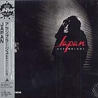 Purchase Japan - Assemblage