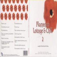 Purchase VA - Flamenco Lounge And Chill 2