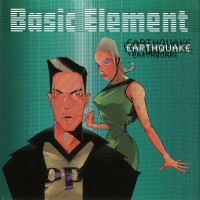 Purchase Basic Element - Earthquake