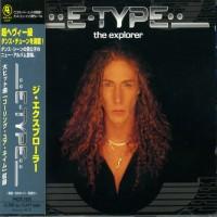 Purchase E-Type - The Explorer