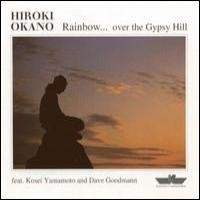 Purchase Hiroki Okano - Rainbow... over the Gypsy Hill
