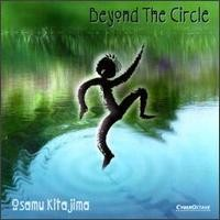 Purchase Osamu Kitajima - Beyond the Circle