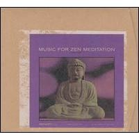 Purchase Tony Scott (jazz clarinetist) - Music for Zen Meditation