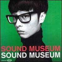 Purchase Towa Tei - Sound Museum
