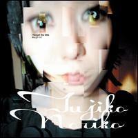 Purchase Tujiko Noriko - I Forgot the Title