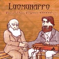 Purchase Luomuhappo - Pog-o-Matic Pogómen 3000000