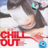Purchase VA - Chill Out (Winter Selection)
