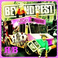 Purchase VA - Dj Beyondrest - R&B Flavors