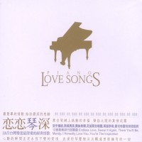 Purchase VA - Piano Love Songs
