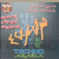 Purchase Amr Ismail - Techno Arabia