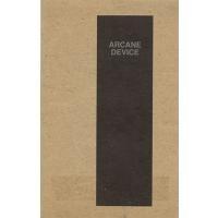 Purchase Arcane Device - Also Sprach Zarathustra