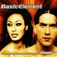 Purchase Basic Element - Shame (Single)