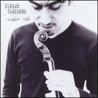 Purchase Claude Chalhoub - Claude Chalhoub