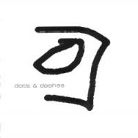 Purchase Dots & Dashes - Dots & Dashes