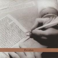 Purchase John Zorn - The Circle Maker: Zevulun CD2