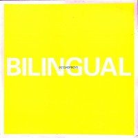 Purchase Pet Shop Boys - Bilingual