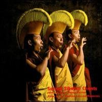 Purchase Singers Of The Art Of Living - From The Banks Of The Ganges - Sacred Chants Of Shiva