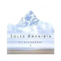 Purchase Solea Amphibia - Stratosphear