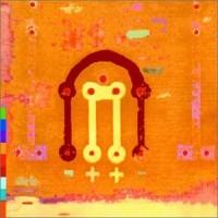 Purchase U. Srinivas & Michael Brook - Dream