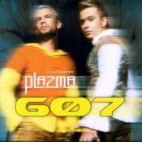 Purchase Plazma - 607