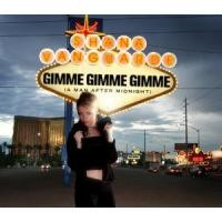 Purchase Shana Vanguarde - Gimme Gimme Gimme (Single)