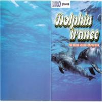 Purchase VA - Dolphin Trance The Dream House [CD2]