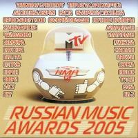Purchase VA - Mtv Russian Music Awards