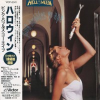 Purchase HELLOWEEN - Pink Bubbles Go Ape