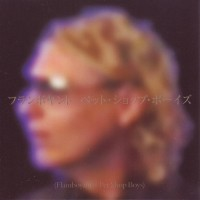 Purchase Pet Shop Boys - Flamboyant 1 (CDS)