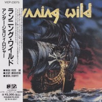 Purchase Running Wild - Under Jolly Roger
