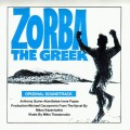 Purchase Mikis Theodorakis - Zorba the Greek Mp3 Download