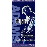 Purchase Bryan Adams - Thought I'd Died And Gone To Heaven