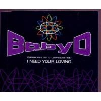 Purchase Baby D. - I Need Your Loving (Ep)