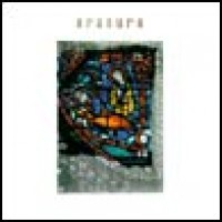 Purchase Erasure - The Innocents