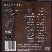 Purchase VA - Arabian Hits