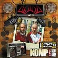 Purchase Akwid - Komp 104.9 Radio Compa