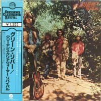 Purchase Creedence Clearwater Revival - Green River (Vinyl)