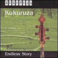 Purchase Kukuruza - Endless Story