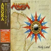 Purchase Angra - Holy Land