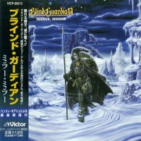 Purchase Blind Guardian - Mirror, Mirror (EP)