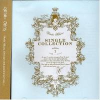 Purchase Utada Hikaru - Single Collection, Vol. 1
