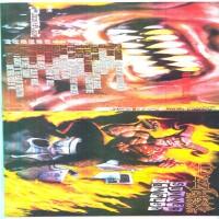 Purchase VA - Ozzfest Summer 2005 (sampler)