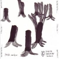Purchase Maher Shalal Hash Baz - L'autre Cap CD1