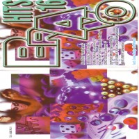 Purchase VA - Bravo hits-16 CD1