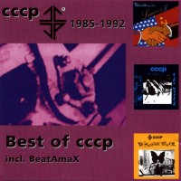 Purchase CCCP - Best of CCCP (1985-1992)