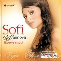 Purchase Sofi Marinova - Vreme Spri!